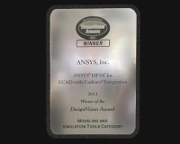 Компания ANSYS получила награду «DesignVision Award Winner»